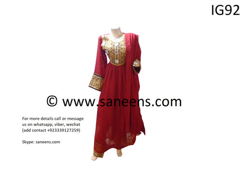 New afghan traditional red dress