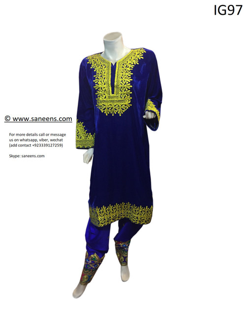 New afghan Muslim fashion for girls