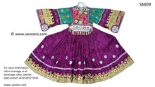 kuchi tribal dress