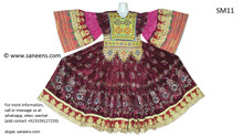 kuchi ethnic clothes