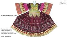 kuchi ethnic clothes
