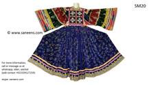 kuchi vintage dress