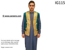 Afghan men vest