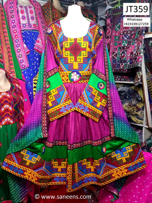 afghan fashion long clothes