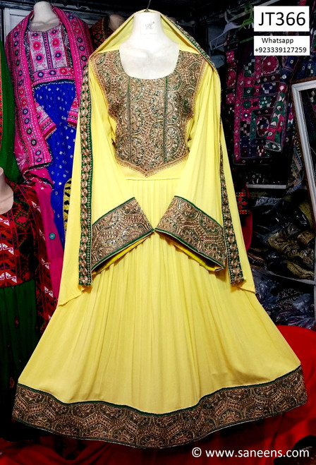 afghan clothes in yellow color