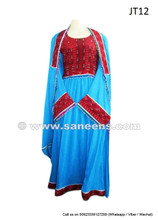 afghan fashion dress