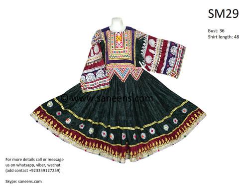 afghani dress, kuchi vintage frock