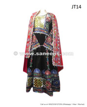 afghan fashion new dress