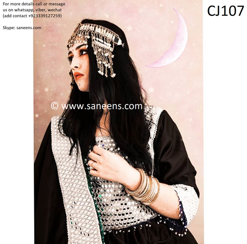 Afghan fashionable bridals jewellery for head