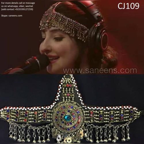 New afghan fashionable kuchi gulpara headdress