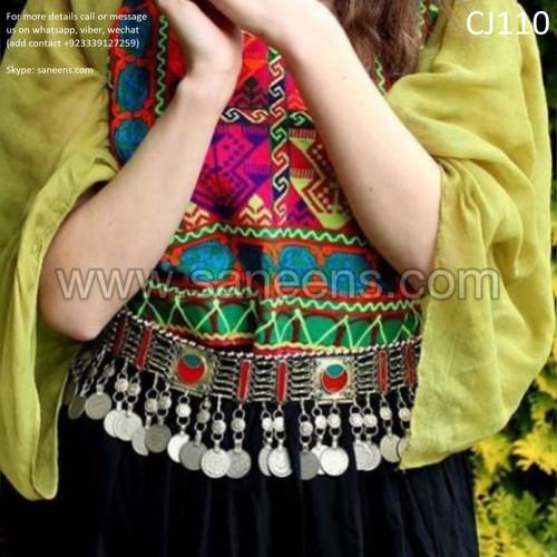 New afghan kuchi vintage style bellydance belts
