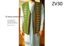 afghan fashion vest