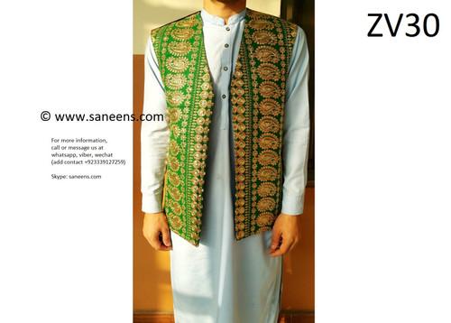 afghan fashion vest