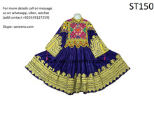 New afghan fashion kuchi frock
