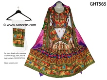Buy new afghan clothes