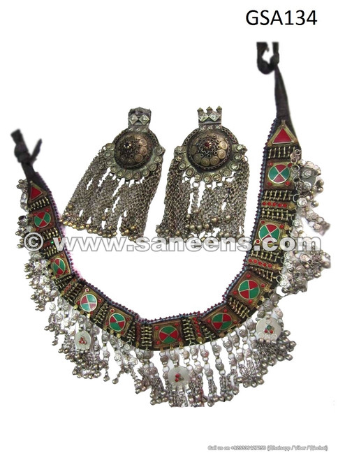 afghan kuchi tribal belt with pendants