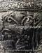 handmade afghan silver antique vase online