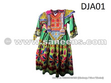 kuchi tribal ethnic dress