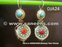 handmade afghan kuchi ear plugs, tribal fashion vintage earrings