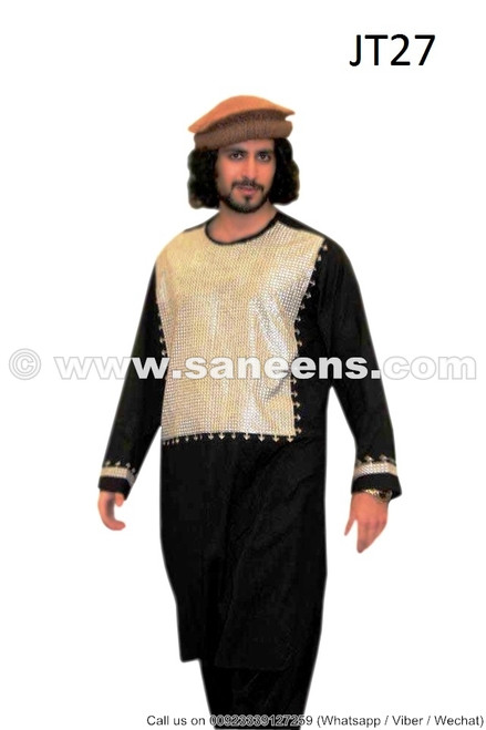 afghan men dress online, persian male clothes, pakistani clothes