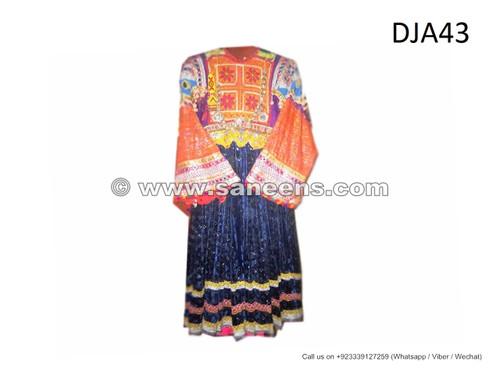 kuchi vintage clothes