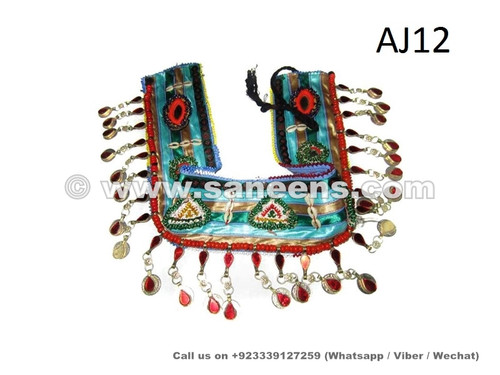 kuchi artwork belt with coins for bellydance performers
