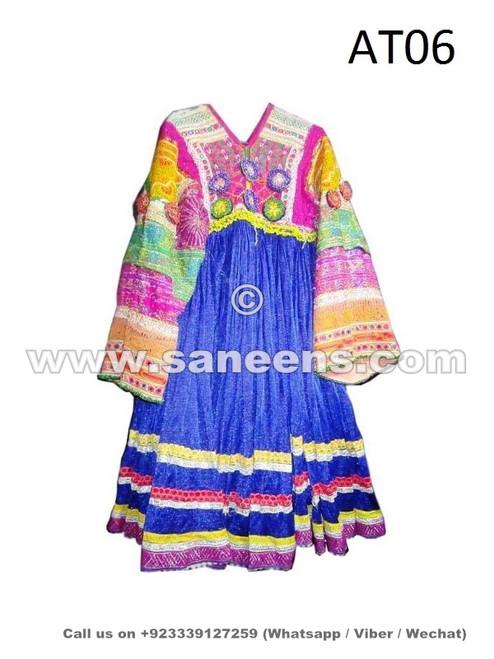 handmade kuchi tribal costume with beaded waist belt
