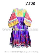 kuchi fashion ethnic costumes online