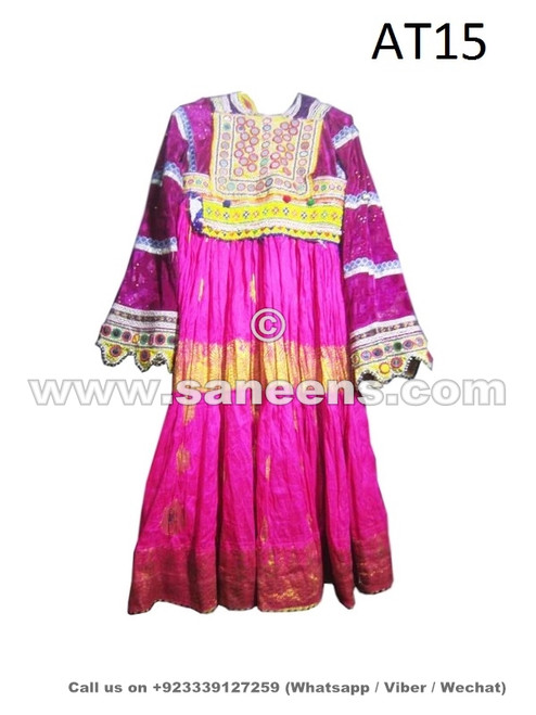 kuchi dress with beads work