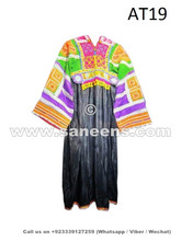 kuchi artwork silk embroidered costumes online
