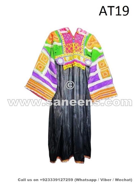 kuchi artwork silk embroidered costumes online