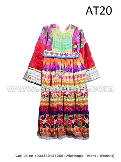 afghan muslim traditional costumes online