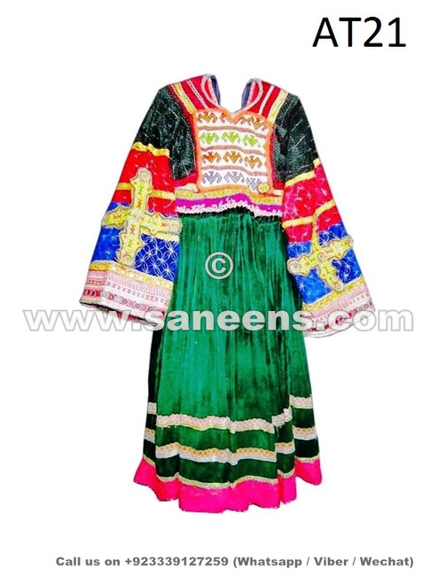 kuchi fashion vintage dress, afghan clothing, handmade silk work gypsy costumes online