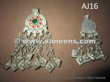 afghan kuchi coins for dresses and belts necklaces