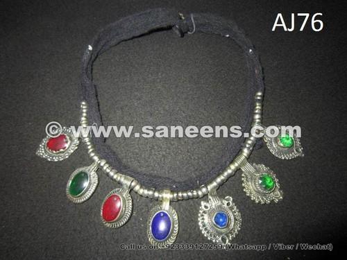 afghan kuchi wholesale jewelry online