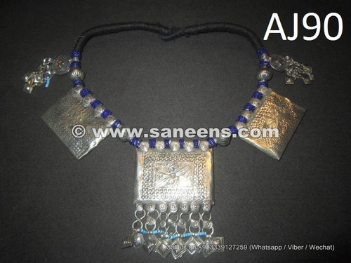 afghan jewelry necklaces with amulet boxes