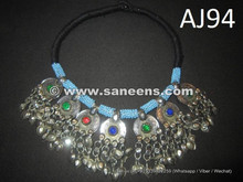 kuchi wholesale jewellery