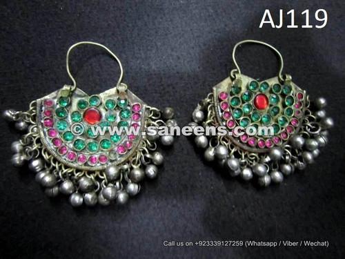 afghan kuchi wholesale jewelry earrings