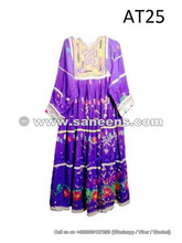 afghan kuchi vintage dress
