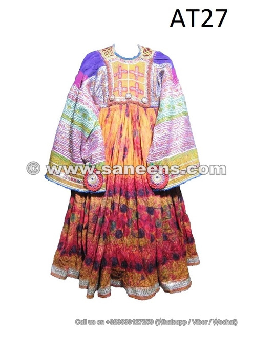 afghan kuchi wholesale vintage clothes