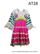 afghan dress vintage online