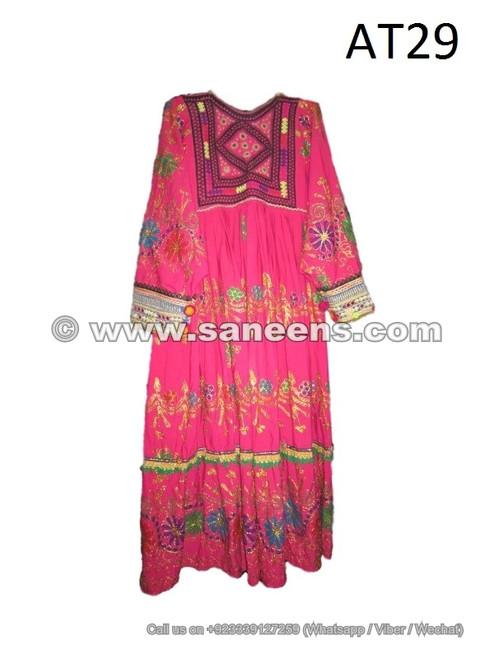 afghan kuchi tribal ethnic dresses online