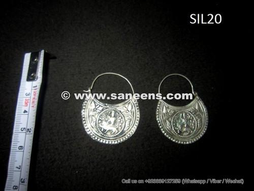 afghan kuchi wholesale jewellery online, odissi bellydance handmade earrings in silver