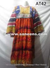 afghanistan kuchi vintage clothes