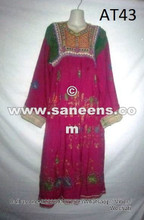 afghan vintage clothes