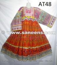 afghan fashion long clothes