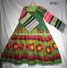 kuchi tribal clothes