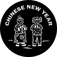 Chinese New Year (Rosco)