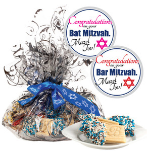 Bar/Bat Mitzvah Raspberry Sandwich Butter Cookies