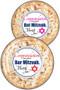 Bar/Bat Mitzvah Cookie Pie